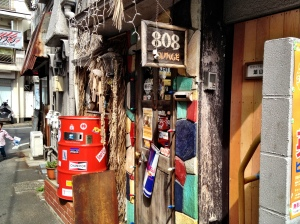 Cool bar in Shimokitazawa