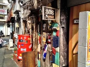 Cool bar in Shimokitazawa