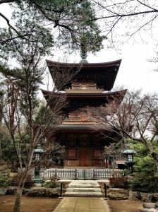Pagode at Gotokuji temple