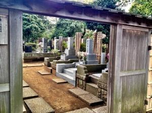 Cementary at Shokoinji