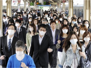 People in Japan wearing surgical face masks