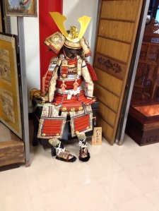 Samurai coat of armour
