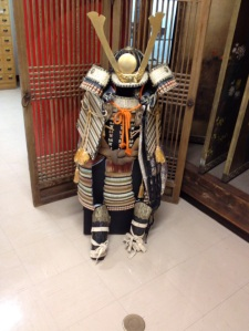 Samurai coat of armour