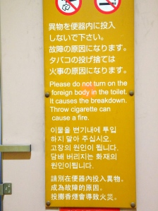 Good example of Japanese English!