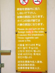 Good example of Japanese English!