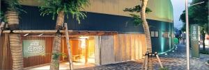 The exterior of Niwa no yu onsen