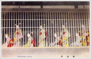 Ladies of the night on display in the Yoshiwara district