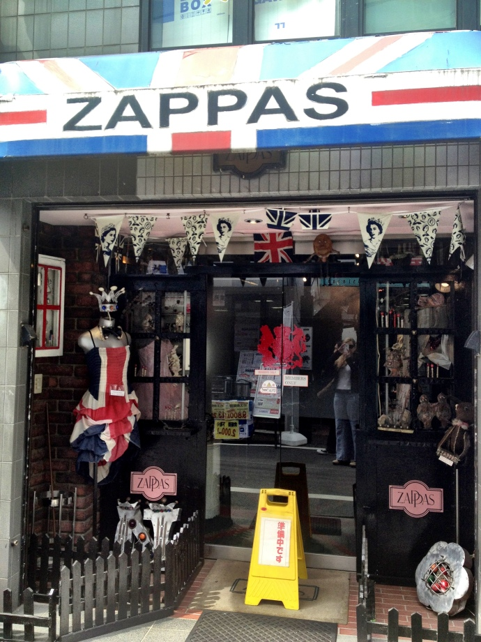 Funny little shop in Shimokitazawa