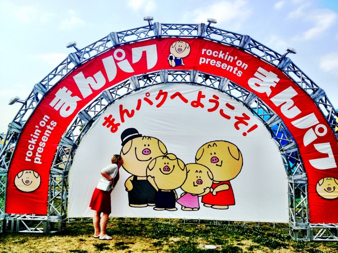 The sign at the entrance of the festival grounds