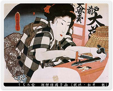Fish monger cutting eel in the Edo period.