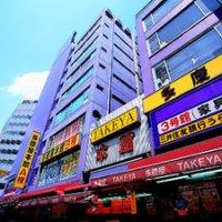 Where to shop: Takeya; a bargain hunters paradise