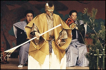 The splendor of Noh, fabulous costumes and frightening masks.