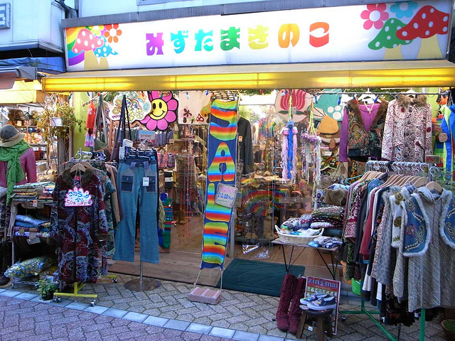 One of the many vintage shops in Tokyo