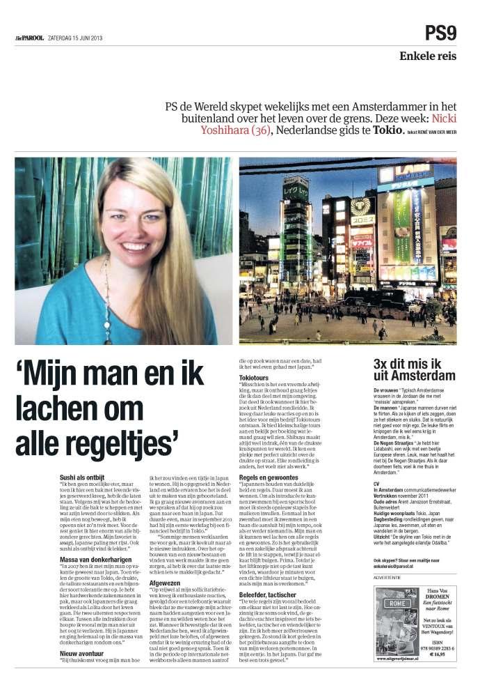 """Enkele reis, een interview in """"Het Parool"""" van zaterdag 15 juni 2013"""