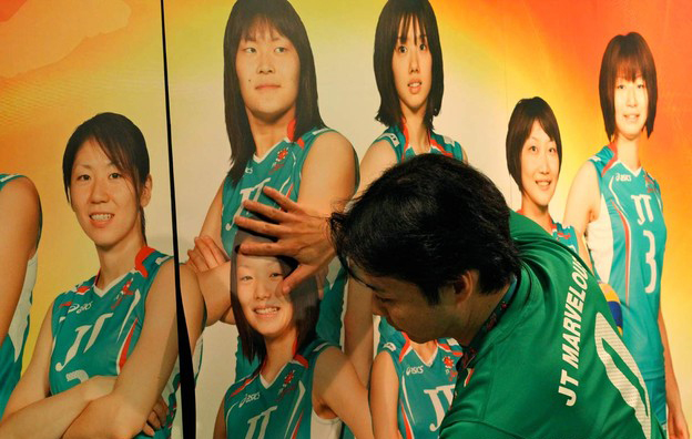 Japan Tobacco sponsors the JT Thunder men's and JT Marvelous women's teams in the Japan national league of volleyball. The WHO says Japan must abide by a 2004 treaty to ban all tobacco sponsorship of events.