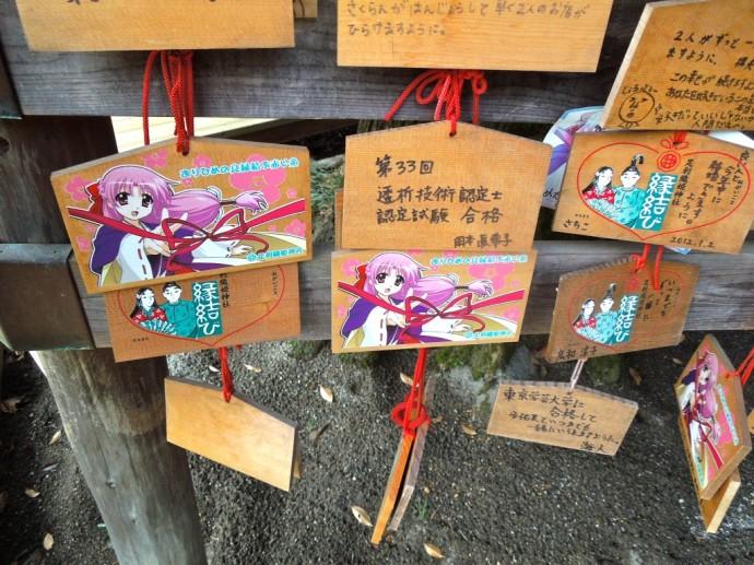 Anime votive boards2