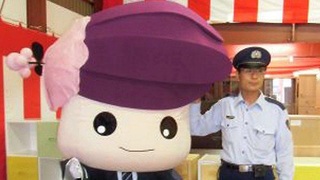 Katakkuri-chan