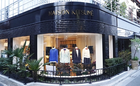 mason kitsune