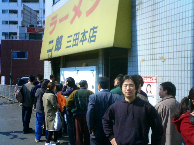 Wating in line in front of Ramen Jiro
