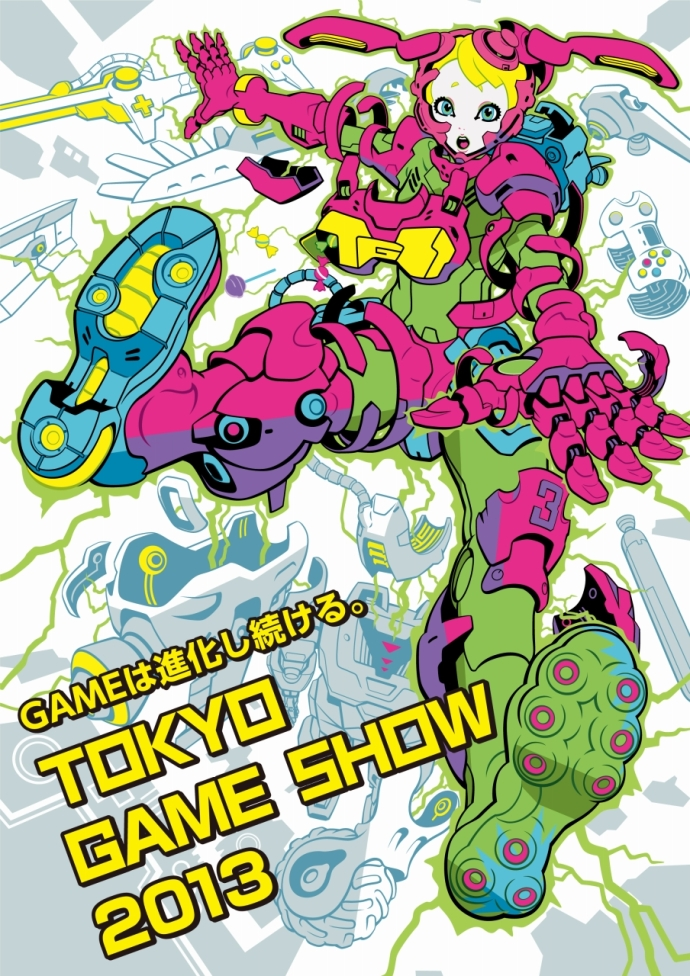 Tokyo game show2